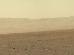 Wall of Gale Crater on Mars